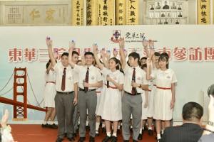 图五为东华三院学生大使三藩市参访团学生大使于启动礼上表演。
