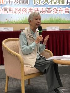 長者代表陳婆婆分享她在退休後如何規劃自己的晚年生活。