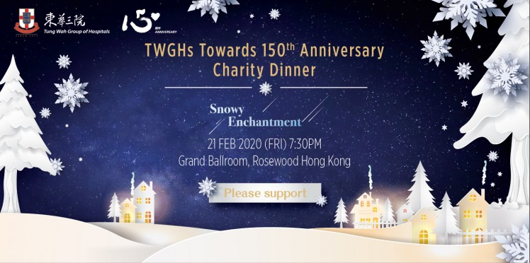 TWGHs Towards 150th Anniversary Charity Dinner · Snowy Enchantment
