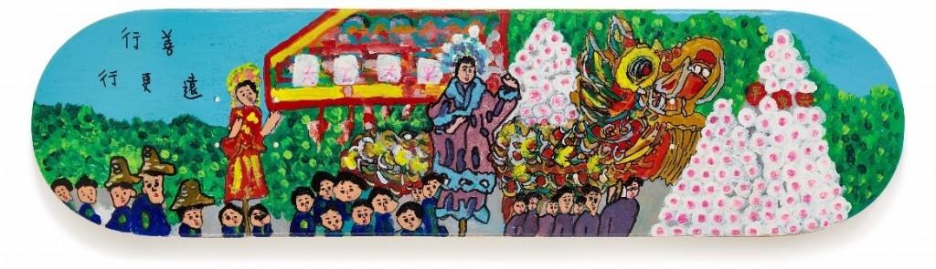 Da Jiu Festival by Lam Siu-Leung, TWGHs i-dArt artist 2020, acrylic