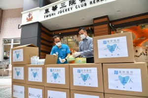 Representative of TWGHs and Mr. Terry WONG (left), Project Director (Hong Kong Properties) of KWIH helped prepare materials including the ASTM III medical masks to be donated to 7 medical and social welfare organisations.