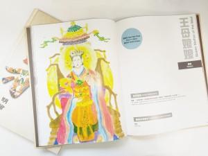 圖2:由「愛不同藝術」藝術家莫惠芝所創作之王母娘娘畫像,取材自油麻地社壇。
