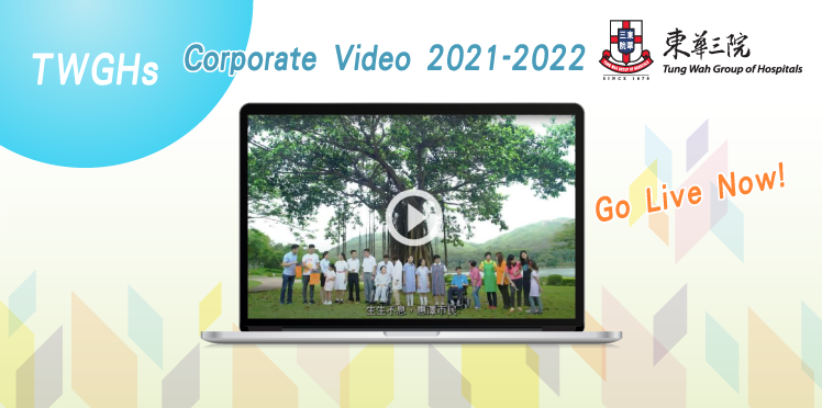 Corporate video banner 2021-2022
