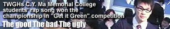 "TWGHs C.Y. Ma Memorial College Students Rap song won the championship in ""Get it green"" competition The good the bad the ugly"