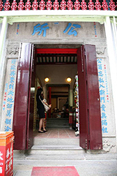 The granite doorframe of Kung Sor has great historic values