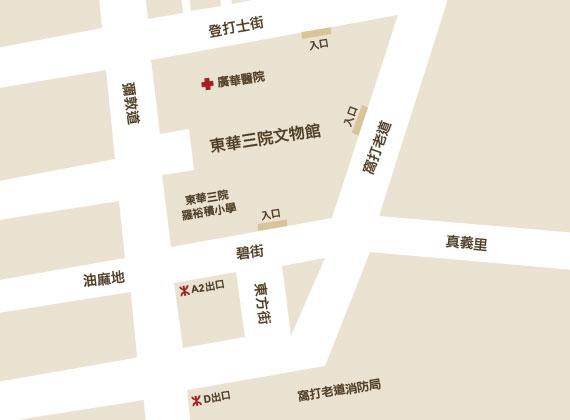 東華三院文物館位置圖