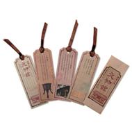 Tung Wah Museum souvenir - Bookmark