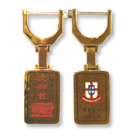 Tung Wah Museum souvenir - Rectangle Keychain