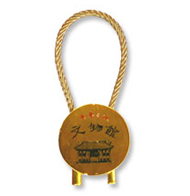 Tung Wah Museum souvenir - Round Shaped Keychain