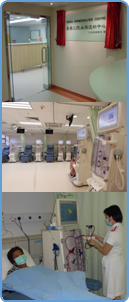 TWGHs Haemodialysis Centre