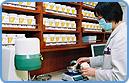 中醫醫療服務
