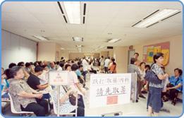 東華中西醫免費門診部