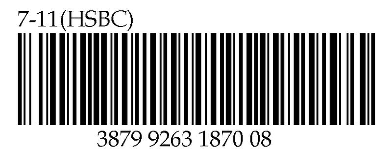 便利店捐款条形码