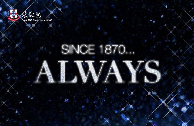 Since 1870... ALWAYS