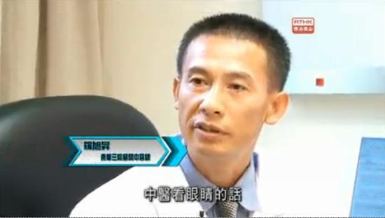 香港電台《做個健康快活人》節目截圖