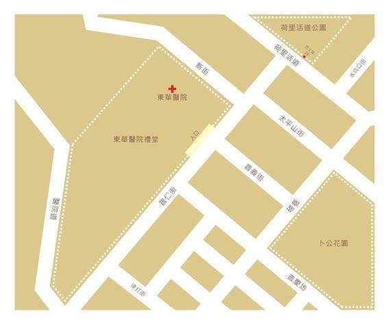 東華醫院禮堂地圖