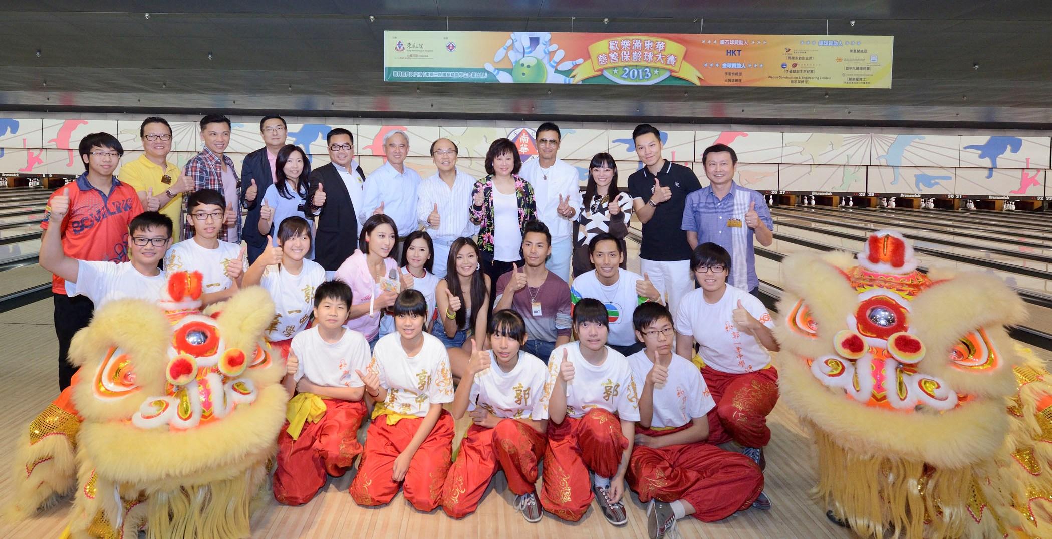 東華三院董事局成員與嘉賓,聯同電視廣播有限公司藝員出席「歡樂滿東華慈善保齡球大賽2013」。