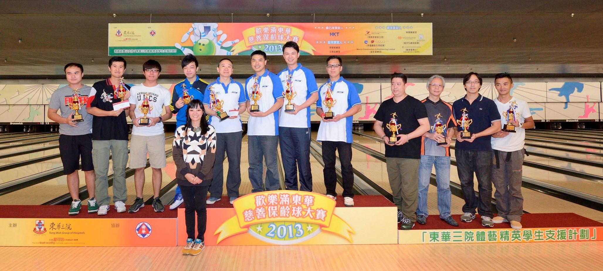 東華三院馬陳家歡副主席(前排)頒獎予愛心盃得獎隊伍。