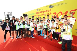院 奔向共融 香港赛马会特殊马拉松2015 -新闻稿与活动花絮