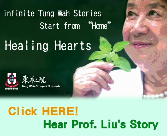 Infinite Tung Wah Stories Start From Home Healing Hearts