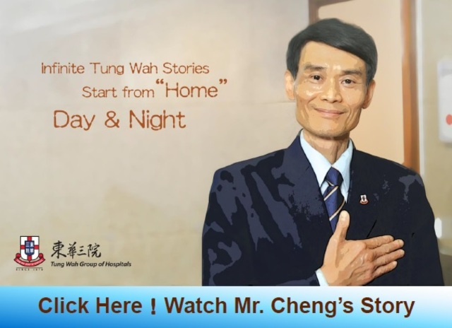 Infinite Tung Wah Stories Start From Home Day & Night