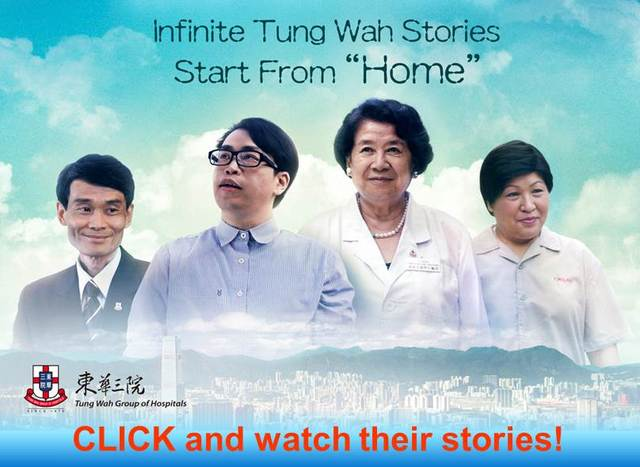 Infinite Tung Wah Stories Start From Home