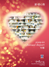 The cover of the Annual Report 2009/2010
