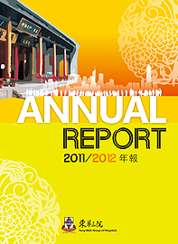 The cover of the Annual Report 2011/2012