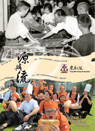 The cover of Annual Report 2013/2014