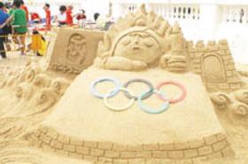 Design By ... Sand Sculpture Team 的堆沙作品