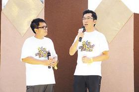 我於《太陽計劃2010南區音樂峰會》中向青少年呼籲捐助「東華三院愛心教育基金」,幫助遇難家庭的子女勇敢步出黑暗。