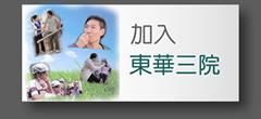 home_mini_banner_04