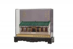 東華三院文物館微縮模型 $450