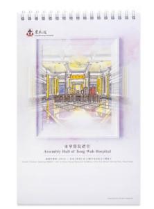 """便箋簿 (6"""" x  9""""): 東華醫院禮堂 $20"""