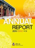 辛卯年年報 2011/2012 封面