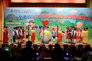 图二为各参赛学生悉心打扮,载歌载舞,倾力演出。