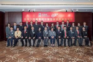 東華三院主席何超蕸小姐(前排右六)及董事局成員歡宴國家民政部交流團成員。