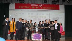 眾董事局成員同賀東華三院郭一葦中學二十周年校慶。