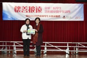 東華三院主席何超蕸小姐(左)致送紀念品予教育局副秘書長陳嘉琪博士。
