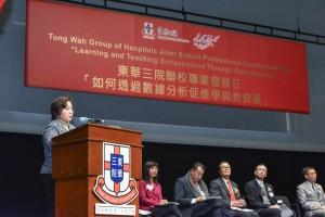 東華三院主席兼名譽校監何超蕸小姐於東華三院聯校專業發展日致辭。