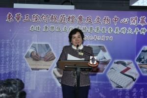 東華三院主席何超蕸小姐冀望藉成立永久檔案及文物中心,可更專業和有效地維護及分享東華三院的文化資產,促進多元交流和公眾教育。