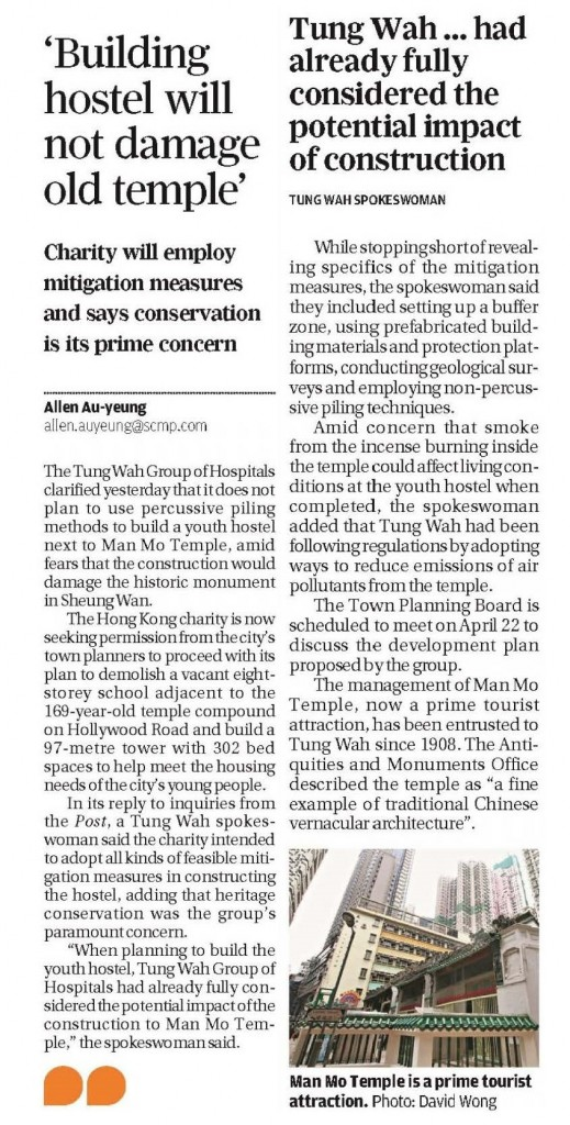 Building hostel will not damage old temple