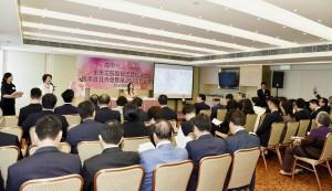 東華三院主席馬陳家歡女士主持東華三院歷屆總理聯誼會周年會員大會。