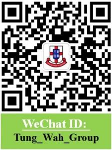 立刻关注东华三院,成为该院的 WeChat微信朋友!