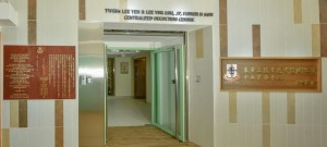 CDC centre