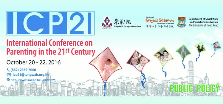 ICP21_2016