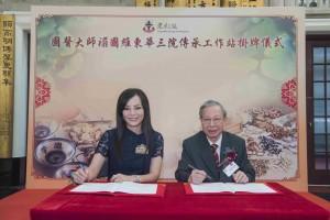 圖一為東華三院主席馬陳家歡女士(左)代表東華三院與禤國維教授(右)簽署「嶺南皮膚病流派傳承工作站合作協議書」。