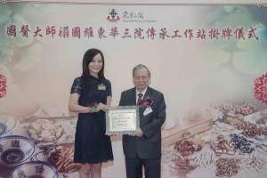圖二為東華三院主席馬陳家歡女士(左)致送紀念品予禤國維教授(右),以表揚其精湛的醫術。