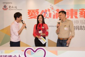 圖一為東華三院主席馬陳家歡女士(中)與籌委會主席暨東華三院第三副主席陳祖恒先生(右)一起介紹計劃詳情。