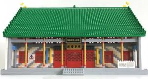 東華三院文物館積木,比例為1:87、實物尺寸28cm(闊) x 24cm(深) x 18cm(高)、 重量0.71公斤。